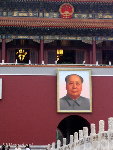 Mao ironically graces the outside of the imperial Forbidden City in Beijing.