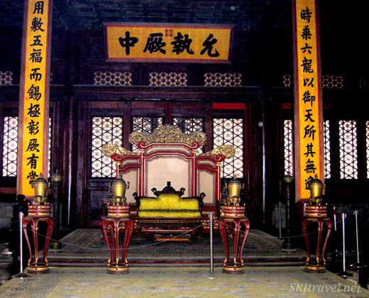 An imperial chair for the emperor in one of the great halls in the Outer Courtyard of the Forbidden City. Beijing.