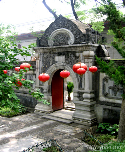Entrance to the grounds of Prince Gong's Mansion in Beijing.