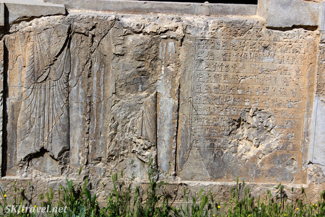 Cuneiform text carved into stone. Persepolis, Iran.
