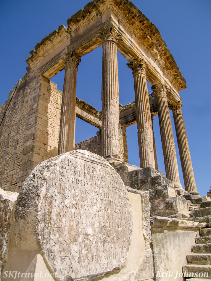 Ancient Roman temple, the capitol, at UNESCO World Heritage site, Dougga, Tunisia.